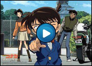 Sigla Detective Conan seconda serie