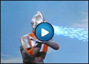 Sigla Ultraman