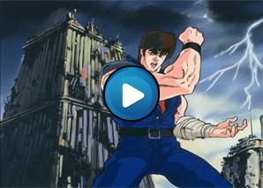Ken il guerriero – La sigla letterale