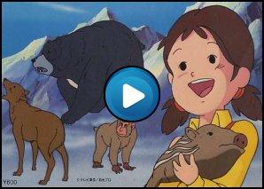 Sigla Cari amici animali – La Tartaruga (Bruno Lauzi)