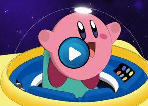 Sigla Kirby