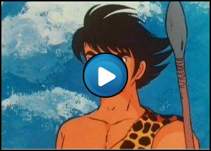 Sigla finale Ryu il ragazzo delle caverne